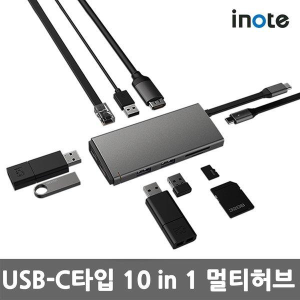 FS-CH51P USB C타입 멀티허브 맥북 노트북 10in1  덱스 상품이미지