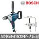 보쉬/GBM 1600 RE/믹서드릴/일반/전기/함마/850W 상품이미지