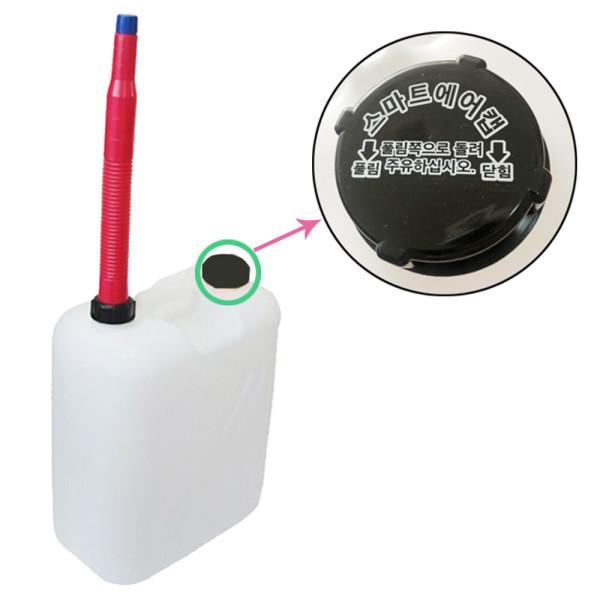 퍼펙툴/석유통/휘발유/말통/기름탱크/자바라포함/20L 상품이미지
