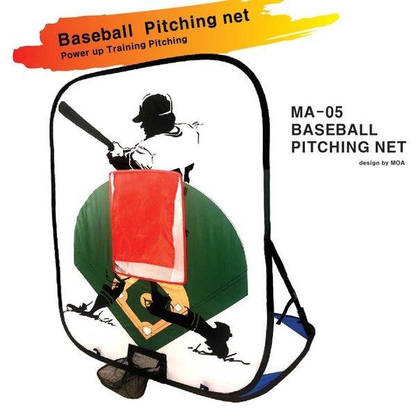 MA-5 야구 피칭망 피칭타켓 팝업 배팅망 배팅연습망 상품이미지