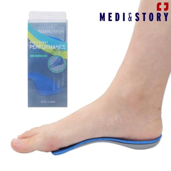퍼포먼스미니 족저근막염 평발 기능성 신발깔창 상품이미지