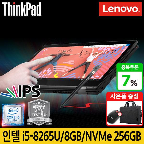 ThinkPad L390 YOGA-6KD i5-8265U/8GB/NVMe 256GB 상품이미지