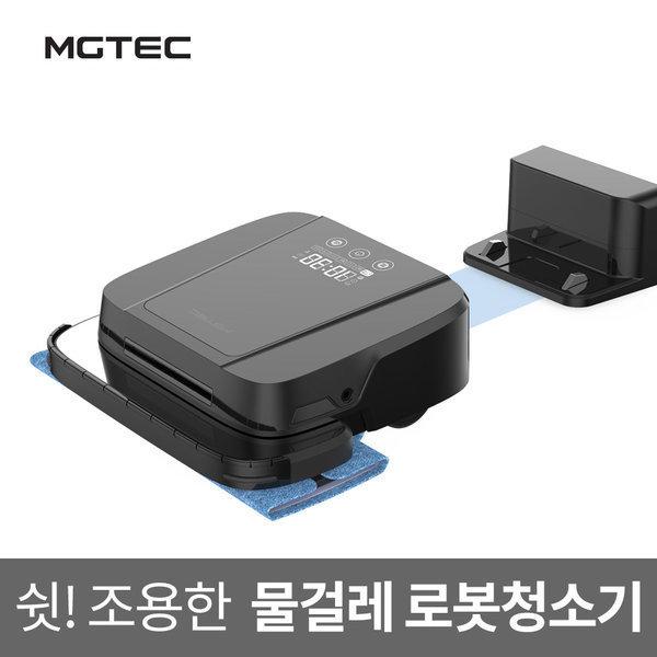 로봇 물걸레 청소기 시크릿봇 GPS+충전독+걸레모두포함 상품이미지