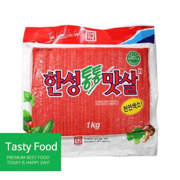 (냉장)한성 통통맛살H(1kg)X10개 상품이미지