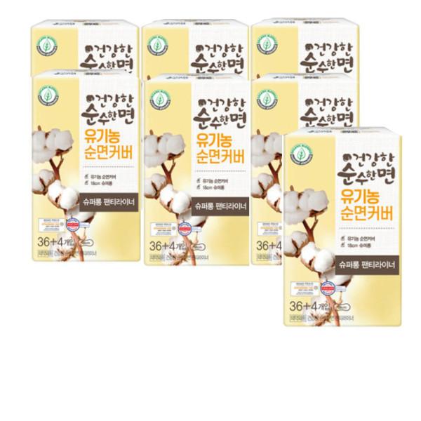 더 건강 유기농 순수한면 롱라이너 40p X7팩 (일반형) 상품이미지