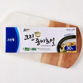 에어프라이어용  크린랩)종이호일(원형)30매
