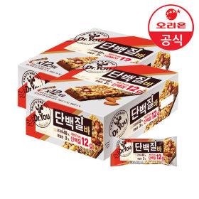 닥터유 단백질바24개(2박스)