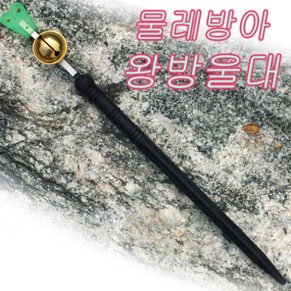 줄낚시 물레방아 방울대 1개 민물 방울낚시 얼레 상품이미지
