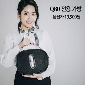 락클래식Q80/Q80+ 블루투스스피커 전용가방