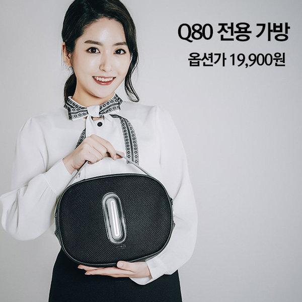 락클래식Q80/Q80+ 블루투스스피커 전용가방 상품이미지