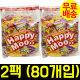 2박스(80개입) 해피무 초코맛 /간식/과자/쿠키/런던롤