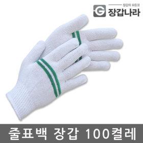 표백 장갑 100켤레 목장갑 반코팅 코팅 작업장갑
