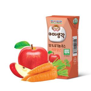 [파스퇴르]아이생각 유기농 주스 24팩 사과당근 125ml