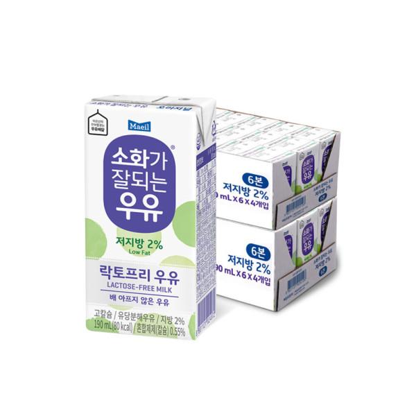 매일 소화가잘되는 저지방 멸균우유 190ml 48팩/우유 상품이미지