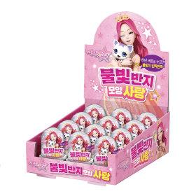 본사운영 시크릿쥬쥬 불빛반지사탕 10gx12개입 할로윈