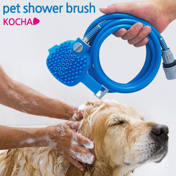 홍이네 고양이 강아지 목욕 샤워기 /팻브러쉬샤워호스 상품이미지