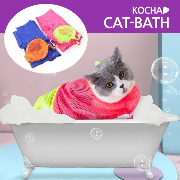 홍이네 고양이 목욕망 샤워망 목욕 그물망 /블루색 상품이미지