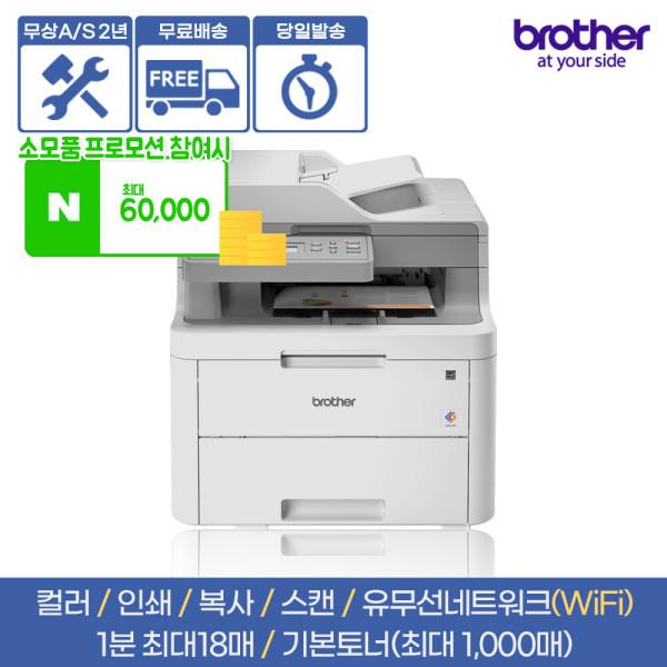 DCP-L3551CDW 컬러레이저복합기+자동양면인쇄 A/S연장 상품이미지