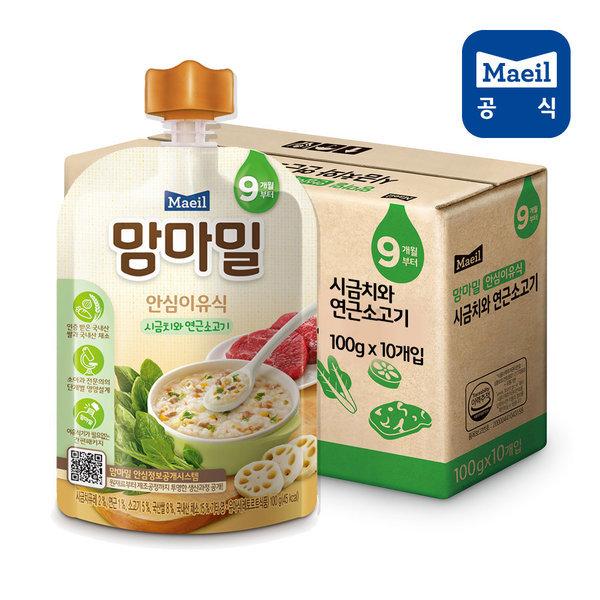 맘마밀 시금치연근 100g 10팩/이유식 상품이미지