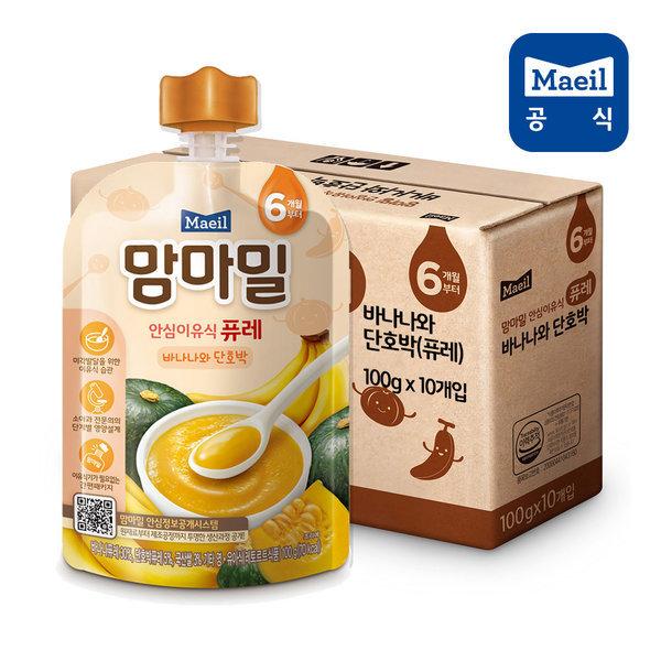 맘마밀 바나나단호박 100g 10팩/이유식 상품이미지
