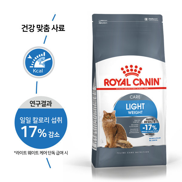 로얄캐닌 고양이사료  라이트 웨이트 케어 10kg 상품이미지