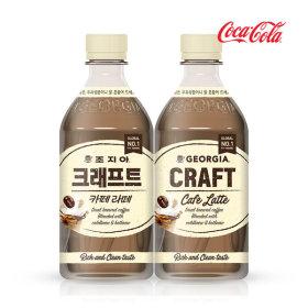 크래프트 카페라떼 470ml 24pet/커피