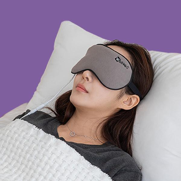 수면안대 SY-1003 라벤더향 눈찜질기 온열안대/ 위드웰 상품이미지