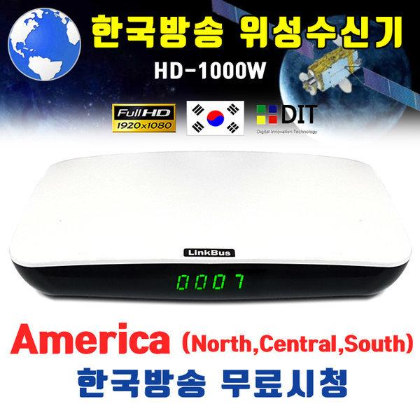 DIT 한국방송 해외시청 위성수신기/ 아메리카 미국 상품이미지