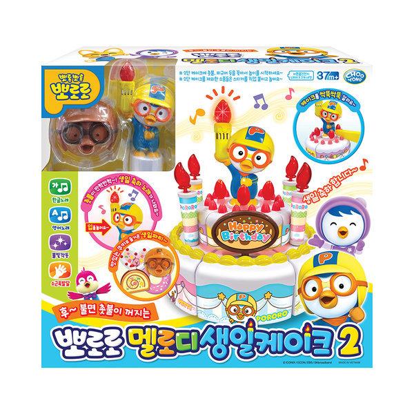 뽀로로 멜로디 생일 케이크 2탄 뽀로로 케잌 상품이미지