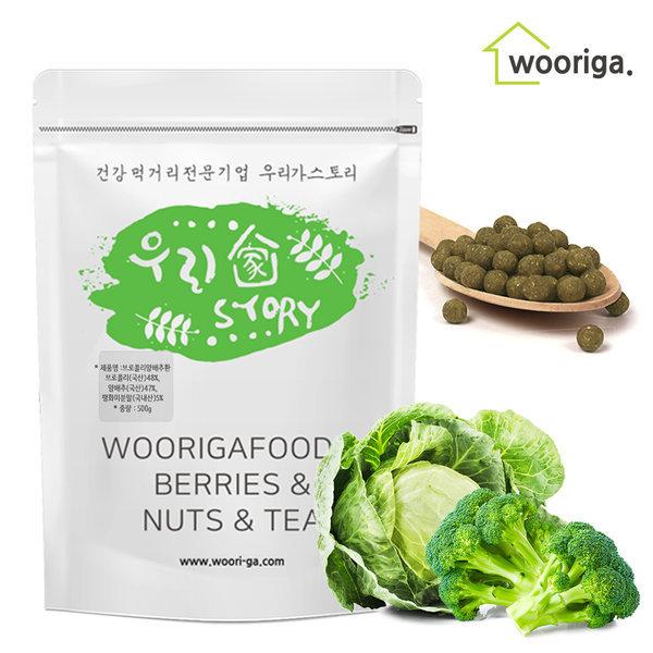 국산 브로콜리 양배추 환 500g (지퍼백포장) 상품이미지