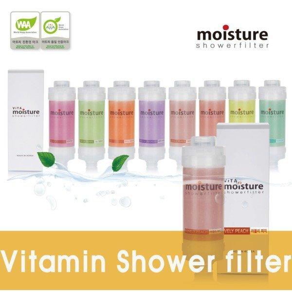 비타민 샤워필터 8가지향기 촉촉한보습 녹물 염소제거 상품이미지