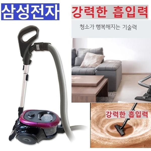 초경량 삼성 가정/매장 먼지통분리 강력한흡입력 QV36 상품이미지
