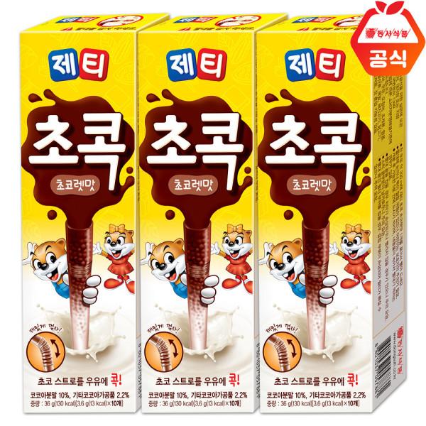 제티 초콕 초코렛맛 10Tx3개 총 30T/코코아/초코 : 상품이미지