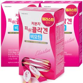 저분자피쉬콜라겐 비타C 30포x8박스(240포/8개월)