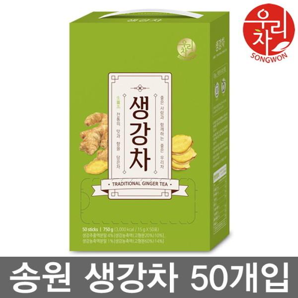 송원 꿀이첨가된 허니 생강차 50T/쌍화차/율무차 상품이미지