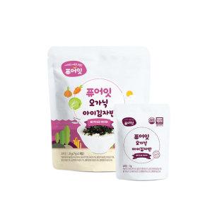 Pure-Eat Organic Kimjaban