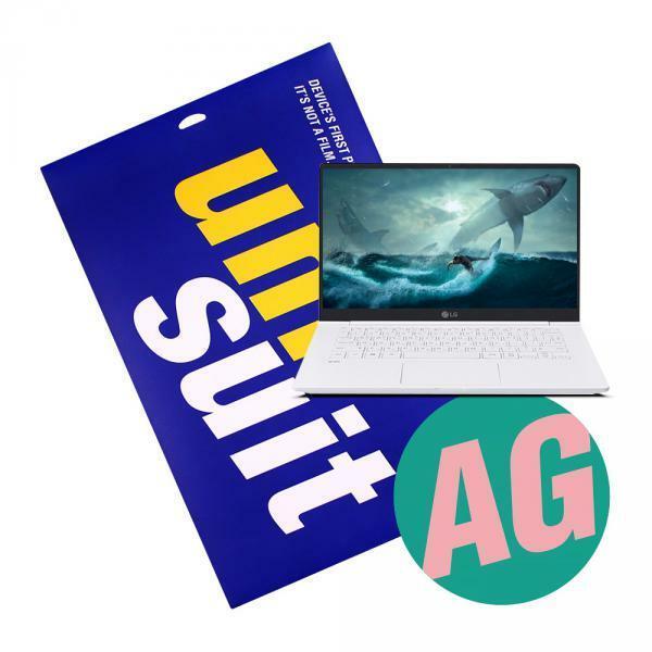 (현대Hmall) 유니슈트 LG 올 뉴 그램 14ZD980 저반사 슈트 1매(UT190304) 바보사랑 상품이미지