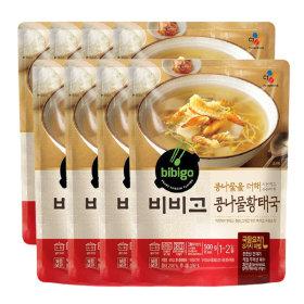 비비고 콩나물 황태국 500g 8개