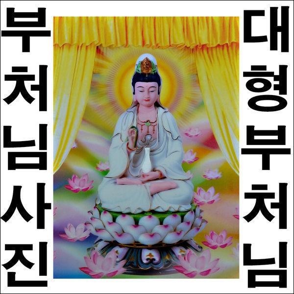 E075-1/석가모니/불화/부처님/성불/탱화/불타 상품이미지