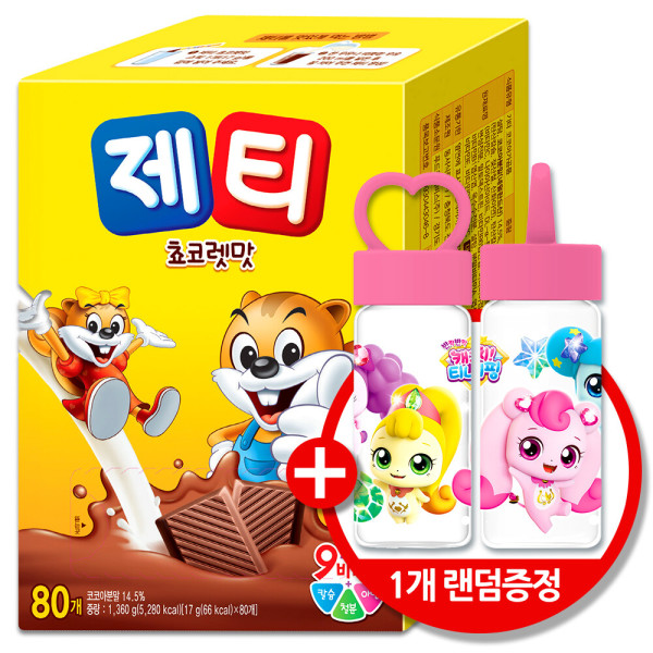 제티 쵸코렛맛 80T/초코분말 + 제티컵 1개 증정 상품이미지