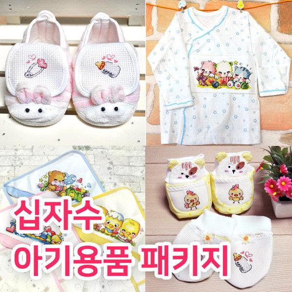 십자수아기용품-십자수태교/배냇저고리/모든재료포함 상품이미지