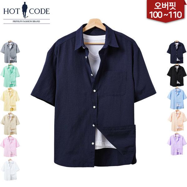 남자 여름 오버핏 반팔 셔츠 옥스포드 남방 행사 HC301 상품이미지