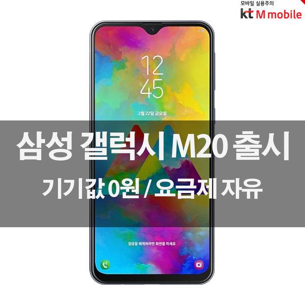 알뜰폰/샤오미 홍미노트7 / 기기값 0원 행사/당일발송 상품이미지