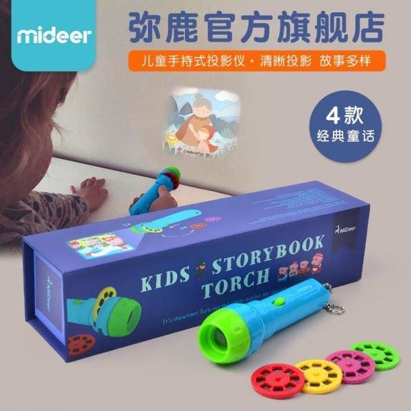 어린이극장동화이야기 손전등 프로젝터 JP0022 상품이미지