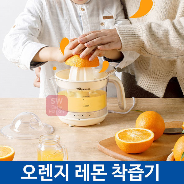 오렌지 레몬 착즙기 주스 가정용 과즙기 주서기 미니 상품이미지