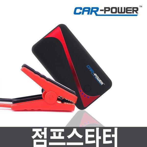 카파워CP-13 초소형12V 점프스타터 보조배터리 KC인증 상품이미지