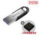 USB 메모리 128GB 플레어 CZ73_특가 공식인증판매처