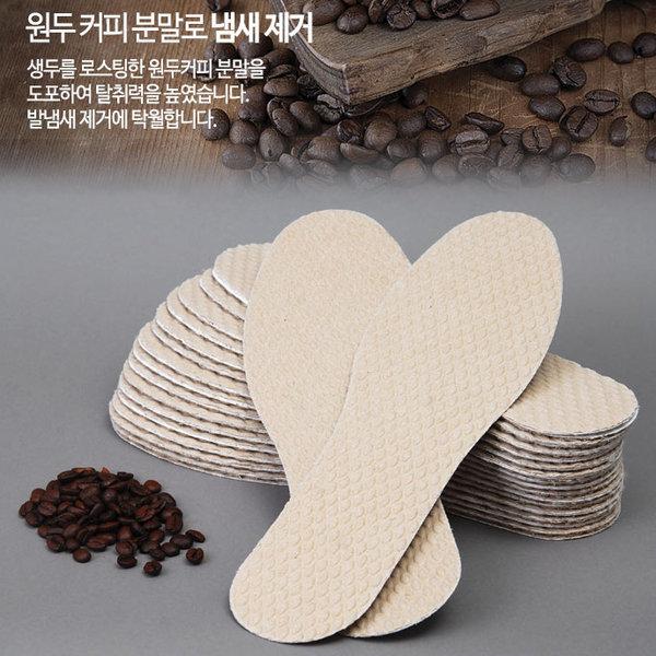 라비엥 원두커피 기능성 신발깔창/발냄새 제거 땀흡수 상품이미지
