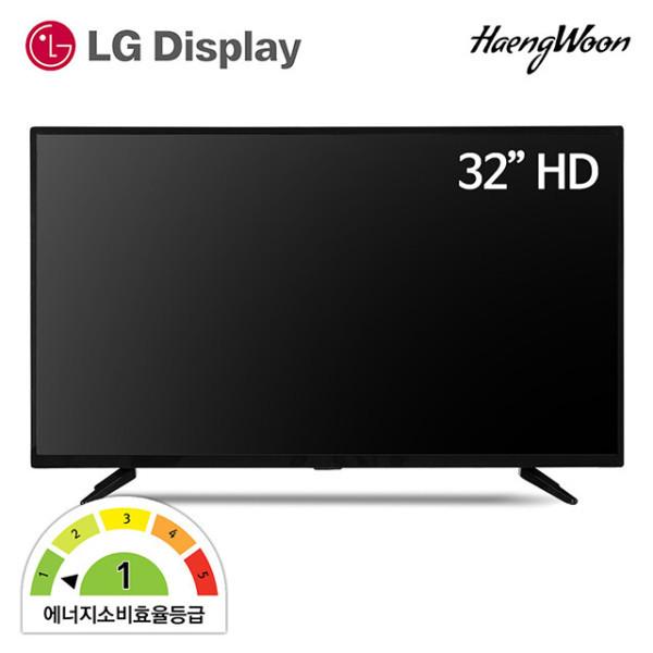 행운 HD LED TV 32인치 HW32KHGEL (택배배송) 상품이미지