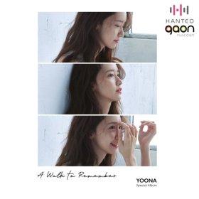 윤아 (소녀시대) - A Walk To Remember (스페셜 앨범)